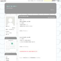 2017年5月28日(日)目黒記念 G2 本命馬予想 - 激走!G ~略して激G!!~