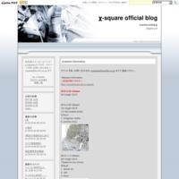 2月 - χ-square official blog