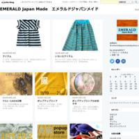一日後 - EMERALD Japan Made エメラルドジャパンメイド