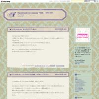 5/7 Drink Bar、5/21 Comic City福岡 ありがとうございました - Handmade Accessory HZIZ -ホズイズ-