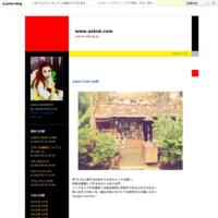 今朝のこと、ビッグニュースばり - www.askok.com