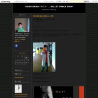 Jazzクラス in NY - NORIKO  DANCE ライフ☆  … BALLET DANCE SHOP