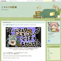 るろうに剣心の紙芝居のリメイク版 - ZAKIの区域