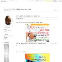 デイトレマスター株価ボード - 犬のしつけ ‐ TVチャンピオン2回優勝者!遠藤和博の犬のしつけ講座