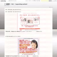 6月26日リニューアル!! 一騎当千のアダルトアフィリ-20 - 【一筆両断】~Mr.Y Copywriting method~