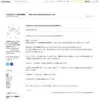 コルトンワークショップ4月 本日開催です - いちかわ手づくり市実行委員会        http://www.ichikawatezukuri.com/