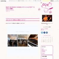 2019/7/7「七夕やったんやね今日って」 - スタッフブログ^_^