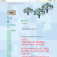 今週まだご予約に空きがございます。 - 茨城県水戸市美容室hatiのきまぐれブログ