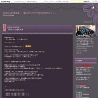 想い出がいっぱい - おばさん的排球道 ~第二松江クラブのブログだよっ!~