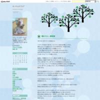 横浜マラソン 記録 - まっすんのブログ