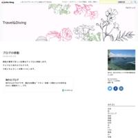 どき!新春!水着だらけの新年会2020/1/5新宿unplan - Travel&Diving