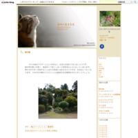 千葉県茶華道協会70周年記念展 - スペース356