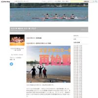えひめ国体の結果 - 大正大学 碧水会  カヌー部 ブログ