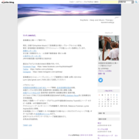 学び - KeyNote ~Harp and Music Therapy~