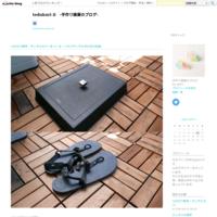 久しぶりの更新 - tedukuri  ii -手作り雑貨のブログ-
