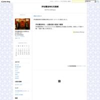 三津浜花火ー動画編ー - 伊佐爾波神社写真帳