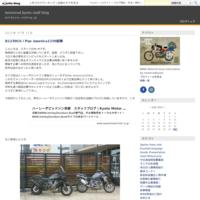 決算セール2019 終盤の奉仕品 - motorrad kyoto staff blog