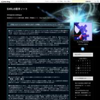 【文献】福島県内の小児甲状腺癌症例に地域的偏りはみられない - EARLの医学ノート
