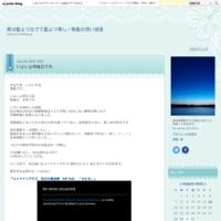 母の日にもらったお花(画像) - 青は藍より出でて藍より青し☆青藍の想い彼是