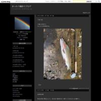 2018年9月23・24日 - まったり鱒釣りブログ