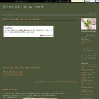 オレンジコンサート2019 in 三ケ日 - ゼーヴェスト・コール ブログ