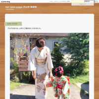 atelier atta さん♡ - hair salon puppe 犬山市 美容院