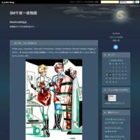 第167夜 【脚フェチ映画「富美子の足」】 - SM千夜一夜物語