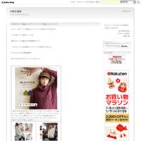 『2018春モデル』 東芝 dynabook ノートPC - お散歩通販