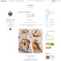 11月のパンレッスン - kotokoto