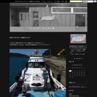 國ネット入荷です(^o^)v - アンパラなブログ   フライフィッシング、トラウトルアー編