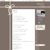 散髪 - 夢子さんのミシン