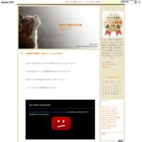 【参考音声】素晴らしき国、そして人、それが日本! - 地球生活塾日本支部