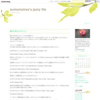 BESSOU - sumomotree's jazzy life