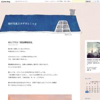 東京プリンスホテル写真室営業再開のお知らせ - 植村写真スタヂオblog
