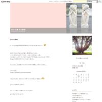 blogの移転 - 虹の小鳥  月の真珠