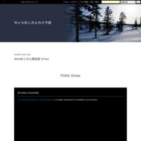 HDR - VIVID RETOUCH - Webおじさんカメラ部