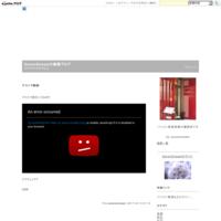 テストで動画 - SevenStreamの練習ブログ