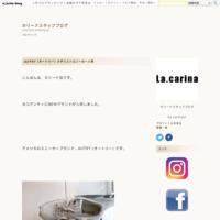 La Carina ラ・カリーナ One Week Display 2020/09/13~ - カリーナスタッフブログ