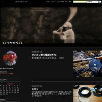 ランガン犀川殖産DAY2 - ++モヤすぺ++