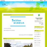 研修会 六甲国際GC西コース - こんぐ日記
