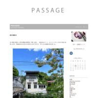 アインの鎌倉 朝時間 - PASSAGE