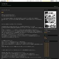 総評 - Joy Ride info