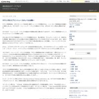 高松宮記念の名レースを語る - 高松宮記念データブログ