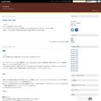 2017まとめ - looseleaf.