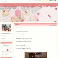 抜歯5日目 - 気まぐれbaby日記 (歳の差兄妹!)