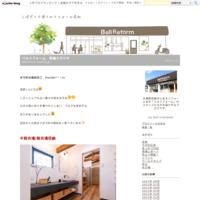 多可町T様邸完工PartⅢ( ^^) _U~~ - ベルリフォーム 西脇スタジオ