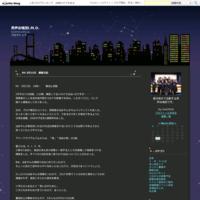 9月16日練習日記 - 男声合唱団I.M.O.