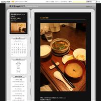 カレルチャペック紅茶 - 雑貨屋regaブログ