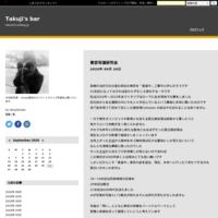 東京多重露光 - Takuji's bar
