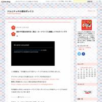 亥年の猪のデザイン年賀状🐗更新!25日投函締め切り! - ジルとチッチの素材ボックス